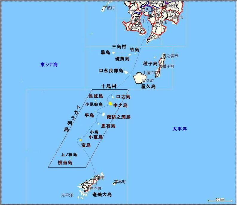2009年吐噶喇列島~中之島・悪石島・宝島~